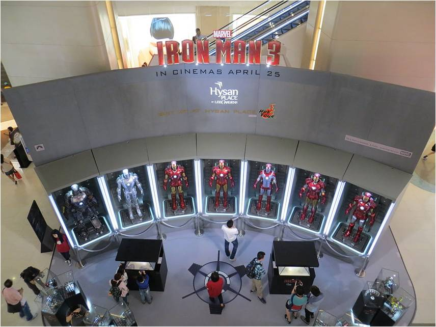 Iron Man 3 Hall of Armours at Hysan Place in Causeway Bay, Hong Kong, China. 1 May 2013, 10:53:11. Author: Ngchikit.  Reproduced under Creative Commons Attribution Share-Alike 3.0 License, Some Rights Reserved.