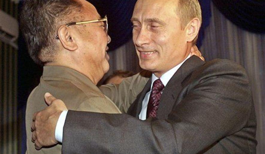 Former DPRK Supreme Leader Kim Jong Il and Russian President Vladimir Putin