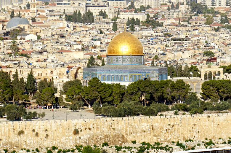 Dome of the Rock, Israel (Photo credits: Dennis Jarvis)